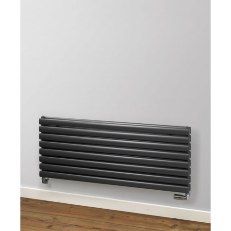 Rads 2 Rails Finsbury Horizontal Radiators in White and Anthracite